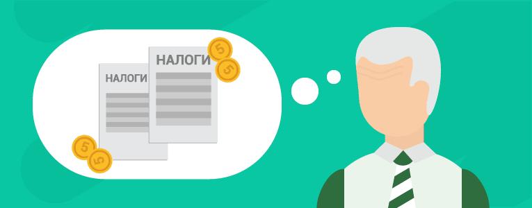 Сколько платят налог на пенсию