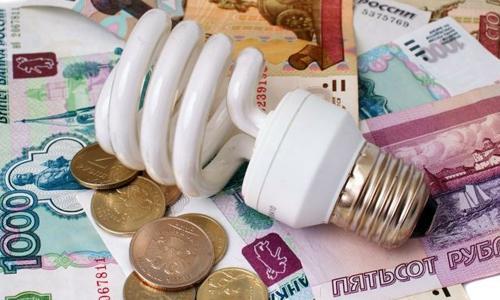 стоимость электроэнергии для ветеранов труда