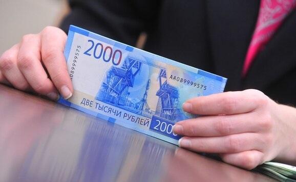 выплаты и льготы пенсионерам в коронавирус