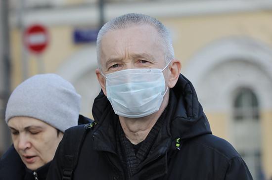 пенсии поднимут коронавирус