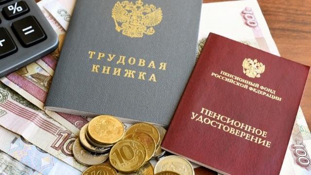 льготы московским пенсионерам