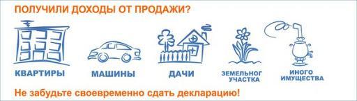 льготы пенсионерам в Москве