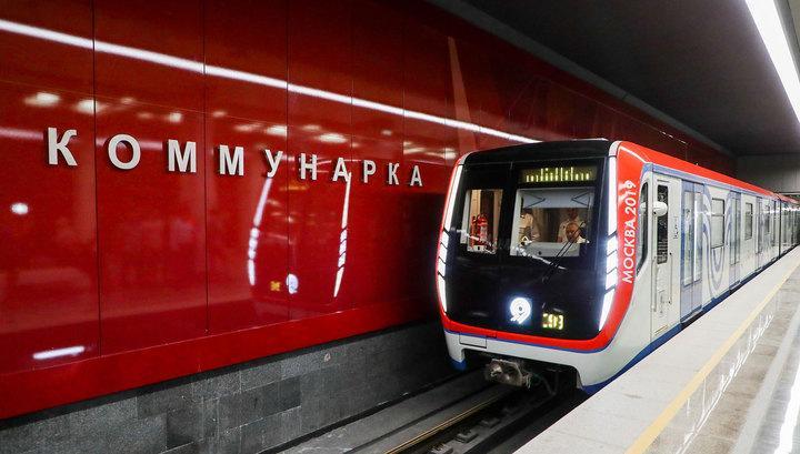 льготы пенсионерам в Москве по закону