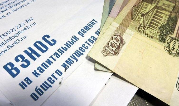 Льготы по капремонту пенсионерам: кто может не платить, расчет сумм