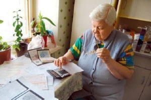 Льготы одиноким пенсионерам