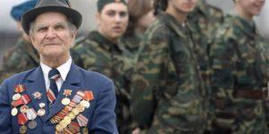 Льготы ветеранам военной службы - как получить