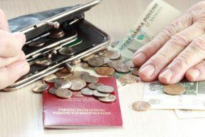 Причины недоплаты пенсии