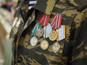 Льготы ветеранам Афганистана