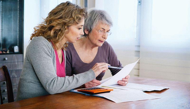 фин поддержка пенсионера