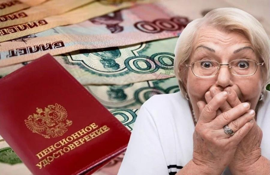 мат помощь пенсионерам