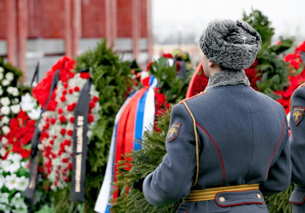 похороны военного пенсионера процедура