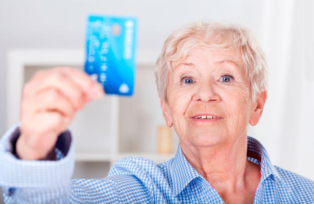 пенсии без комиссии